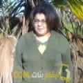 أنا رزان من اليمن 33 سنة مطلق(ة) و أبحث عن رجال ل المتعة