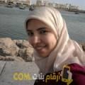 أنا حلومة من مصر 29 سنة عازب(ة) و أبحث عن رجال ل الصداقة