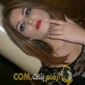 أنا رميسة من قطر 25 سنة عازب(ة) و أبحث عن رجال ل الحب