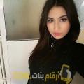 أنا هناء من الجزائر 24 سنة عازب(ة) و أبحث عن رجال ل الزواج