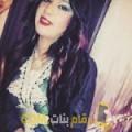 أنا سونة من تونس 21 سنة عازب(ة) و أبحث عن رجال ل الدردشة