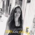 أنا لمياء من تونس 37 سنة مطلق(ة) و أبحث عن رجال ل الصداقة