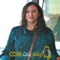 أنا وصال من مصر 30 سنة عازب(ة) و أبحث عن رجال ل الزواج