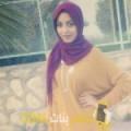 أنا ياسمين من تونس 23 سنة عازب(ة) و أبحث عن رجال ل التعارف