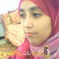 أنا حنان من تونس 44 سنة مطلق(ة) و أبحث عن رجال ل الحب