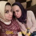 أنا أسماء من مصر 26 سنة عازب(ة) و أبحث عن رجال ل الحب