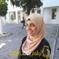 أنا ميساء من تونس 21 سنة عازب(ة) و أبحث عن رجال ل الدردشة