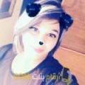 أنا ريم من الجزائر 31 سنة مطلق(ة) و أبحث عن رجال ل الحب