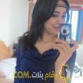 أنا سكينة من المغرب 29 سنة عازب(ة) و أبحث عن رجال ل الدردشة