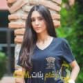أنا راندة من مصر 30 سنة عازب(ة) و أبحث عن رجال ل الحب