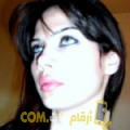 أنا سيمة من تونس 29 سنة عازب(ة) و أبحث عن رجال ل المتعة
