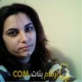 أنا هناء من المغرب 27 سنة عازب(ة) و أبحث عن رجال ل المتعة