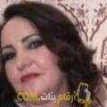 أنا جميلة من المغرب 33 سنة مطلق(ة) و أبحث عن رجال ل التعارف