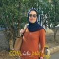 أنا سهام من فلسطين 33 سنة مطلق(ة) و أبحث عن رجال ل الدردشة