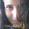 أنا ليلى من لبنان 42 سنة مطلق(ة) و أبحث عن رجال ل الصداقة