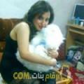 أنا سهى من السعودية 25 سنة عازب(ة) و أبحث عن رجال ل الحب