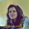 أنا آية من البحرين 23 سنة عازب(ة) و أبحث عن رجال ل الزواج