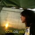 أنا شهرزاد من فلسطين 28 سنة عازب(ة) و أبحث عن رجال ل الزواج