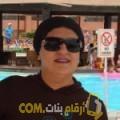 أنا فايزة من الكويت 49 سنة مطلق(ة) و أبحث عن رجال ل الصداقة