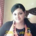 أنا غفران من تونس 28 سنة عازب(ة) و أبحث عن رجال ل الصداقة