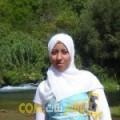 أنا سيلة من الجزائر 37 سنة مطلق(ة) و أبحث عن رجال ل الزواج