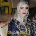 أنا سراح من قطر 38 سنة مطلق(ة) و أبحث عن رجال ل الزواج