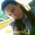 أنا نزهة من مصر 27 سنة عازب(ة) و أبحث عن رجال ل الزواج