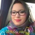 أنا شمس من عمان 28 سنة عازب(ة) و أبحث عن رجال ل المتعة