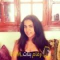 أنا عواطف من قطر 25 سنة عازب(ة) و أبحث عن رجال ل التعارف