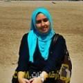 أنا آية من اليمن 24 سنة عازب(ة) و أبحث عن رجال ل التعارف