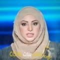 أنا نزيهة من مصر 33 سنة مطلق(ة) و أبحث عن رجال ل التعارف