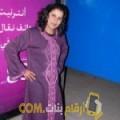 أنا صوفية من الجزائر 33 سنة مطلق(ة) و أبحث عن رجال ل الدردشة