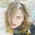 أنا سمر من الجزائر 28 سنة عازب(ة) و أبحث عن رجال ل الحب