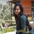 أنا هناد من عمان 26 سنة عازب(ة) و أبحث عن رجال ل الدردشة