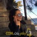أنا فريدة من الجزائر 24 سنة عازب(ة) و أبحث عن رجال ل الصداقة