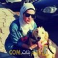 أنا زنوبة من فلسطين 24 سنة عازب(ة) و أبحث عن رجال ل الصداقة