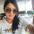 أنا سلطانة من عمان 24 سنة عازب(ة) و أبحث عن رجال ل الصداقة