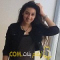 أنا فايزة من لبنان 24 سنة عازب(ة) و أبحث عن رجال ل الدردشة