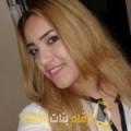 أنا بسومة من العراق 26 سنة عازب(ة) و أبحث عن رجال ل الحب