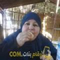 أنا نزيهة من العراق 43 سنة مطلق(ة) و أبحث عن رجال ل الزواج