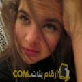 أنا توتة من الجزائر 25 سنة عازب(ة) و أبحث عن رجال ل الدردشة