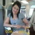 أنا آنسة من البحرين 34 سنة مطلق(ة) و أبحث عن رجال ل الصداقة