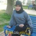 أنا سناء من سوريا 25 سنة عازب(ة) و أبحث عن رجال ل الزواج