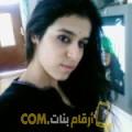 أنا ليالي من ليبيا 35 سنة مطلق(ة) و أبحث عن رجال ل الزواج