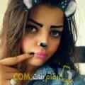 أنا مارية من اليمن 26 سنة عازب(ة) و أبحث عن رجال ل الحب