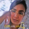 أنا الغالية من ليبيا 26 سنة عازب(ة) و أبحث عن رجال ل الزواج