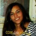 أنا هاجر من مصر 26 سنة عازب(ة) و أبحث عن رجال ل الصداقة