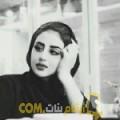 أنا سالي من الإمارات 22 سنة عازب(ة) و أبحث عن رجال ل الدردشة