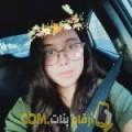أنا كاميلية من لبنان 18 سنة عازب(ة) و أبحث عن رجال ل الزواج