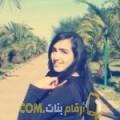أنا ابتسام من البحرين 23 سنة عازب(ة) و أبحث عن رجال ل التعارف